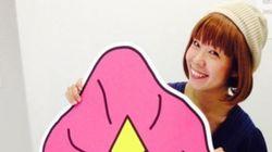 아베 비판한 일본 여성 아티스트 2인
