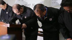 오룡호 선원 시신 7구 수습, 사망 27명·실종