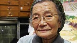 영원한 현역, 박정희 할머니