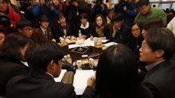 중학생들이 '9시 등교'를 반대하는 결정적