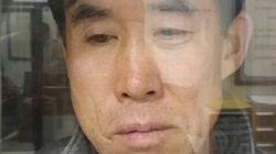경찰, 토막살인 용의자 얼굴·실명