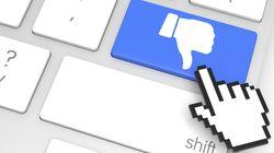 페이스북 '싫어요' 버튼 안