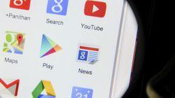 애플-구글, 점점 더