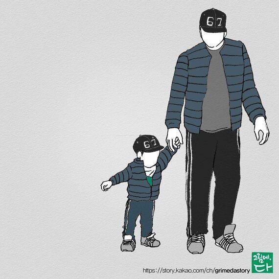 아이는 아빠와의 추억을