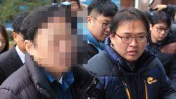 서울대서 또 교수 성추행