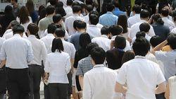 올해 근로자 실질임금 상승률