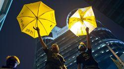 홍콩 시위 '75일의