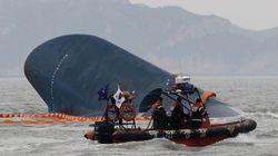 '잠수함이 세월호 침몰' 루머 퍼뜨린 50대