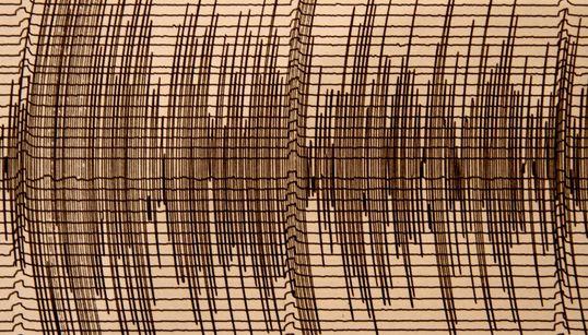 전남 보성에서 3.3도 지진
