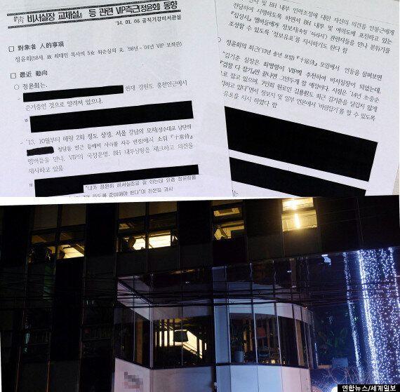 정윤회 국정개입 의혹, 연말 정국 핵폭탄