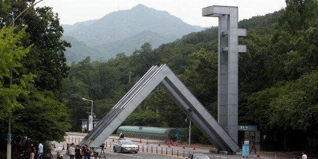 서울대 성추행 의혹 교수 사표 제출 : 학교