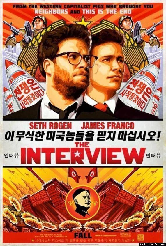 '김정은 암살 영화' 제작 소니에 직원 협박