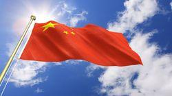 중국, 뇌물수수 前 에너지국장에 종신형