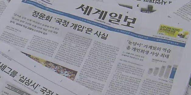 세계일보 회장, 갑작스레 전격