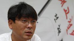'희망버스 기획' 송경동 시인에 징역
