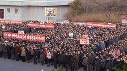 북한인권의 실질적 개선을