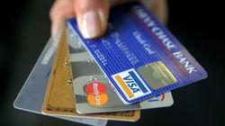 '신용카드 50만원 신분증' 사태의