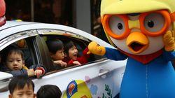 '뽀로로 택시'가 서울을