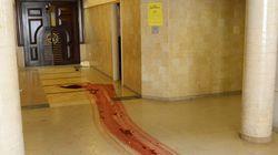 예루살렘 유대교회당 테러로 4명