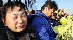 세월호 실종자 가족들, 팽목항으로 '눈물의