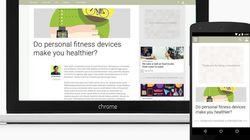 구글, 광고 없는 웹사이트 수익모델