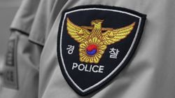 암매장된 아내, 경찰에 도움 요청