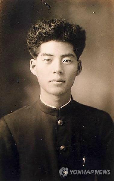 1936년 2원이었던 백석 시집 '사슴' 초판본 7천만원에