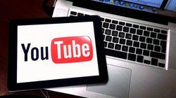 유튜브, 유료 음원 스트리밍 서비스