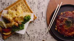 일본 전통요리와 과학이