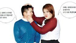 '대세남녀' 조세호·이국주 동시