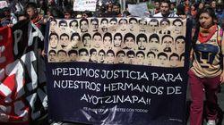 멕시코 검찰
