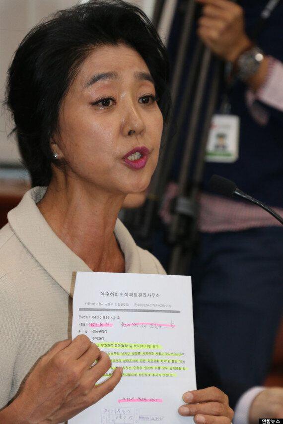 국감장 나온 '난방투사' 김부선