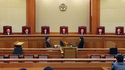 헌법재판소가 놓친