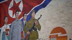 통일부, '북한정보' 수집 능력