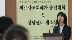'의료 전문변호사'가 풀어주는 의료사고 궁금증