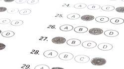 취업준비생 어학시험 준비 비용 한달 평균