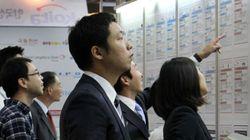 취업준비생, 내년부터 최대 720만 원 대출
