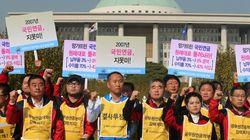 공무원노조, 연금 개혁안에 반발 정치후원금 기탁