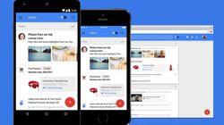 구글, 인박스 앱 출시!