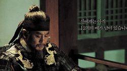명량 축제서 항의하는 김억추 장군