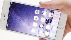 '벤처기업 특허침해' 아이폰 판매중지 가처분