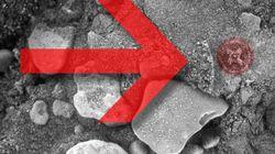 화성 탐사로봇 촬영 사진에 십자가 문양