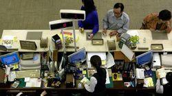 은행 직원들, 고위험 파생상품