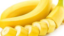 우리가 몰랐던 바나나의 놀라운 효능
