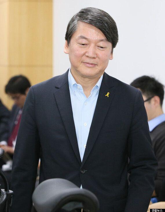 안철수, '먹고 사는 문제'로 새정치 2탄