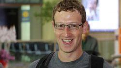 페이스북 CEO 저커버그의 삼성 방문