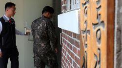 '후임병 폭행·추행' 남경필 아들 집행유예 2년