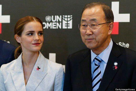 엠마 왓슨의 감동적인 유엔 연설