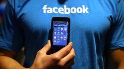 페이스북, 가명과 예명 허용키로