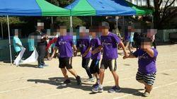 초등학교 운동회 사진이 인터넷을